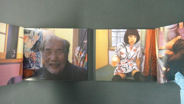 ichiba daisuke badafoto