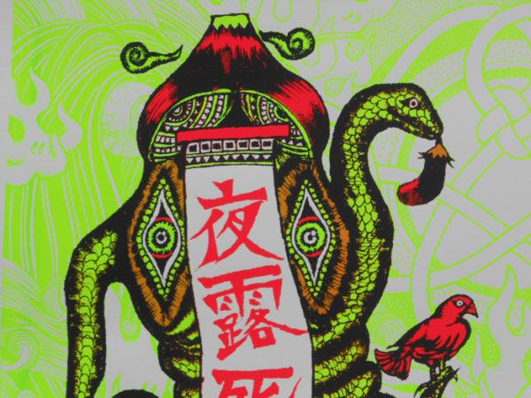 mograg poster