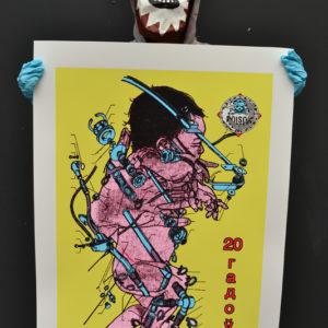 valium poster